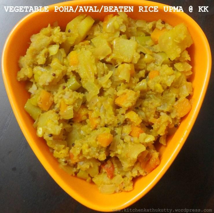 vegetable aval upma.JPG