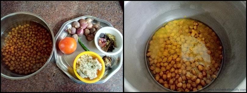 kerala style kadala curry