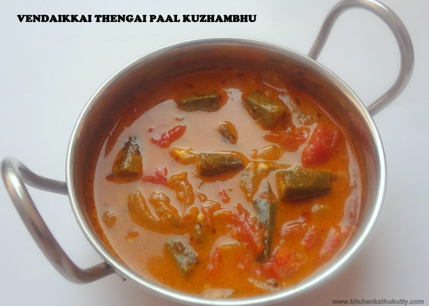 LADIES FINGER COCONUT MILK CURRY|VENDAIKKAI THENGAI PAAL KUZHAMBHU