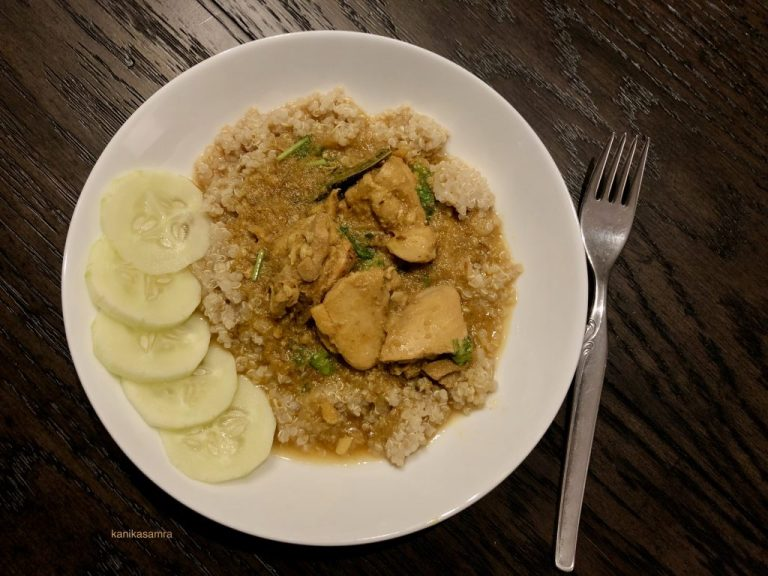 Three Ingredient Chicken Curry