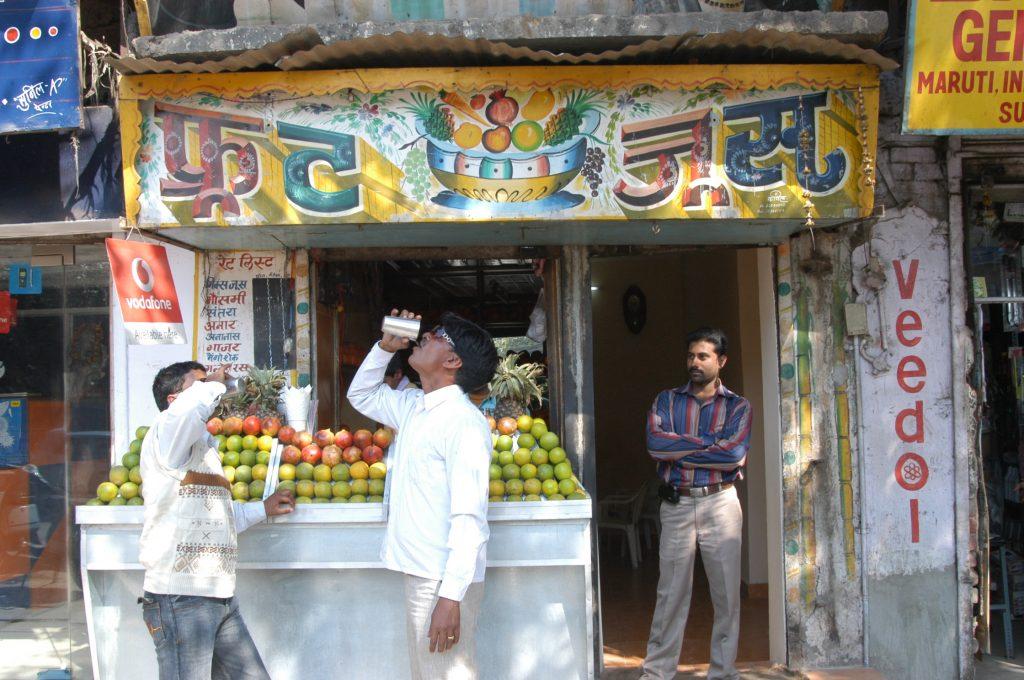 Juice Shop in Ashram