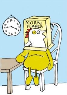 Alan-time