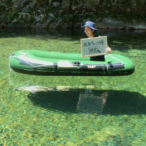 SNSで話題の宙に浮くボートと大自然BBQを楽しむ板取キャンプ場