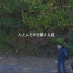 時代劇!!世界が注目するハイキングコース中山道【馬籠宿〜妻籠宿】