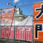 全国横断期間限定熊本ラーメン大門が岐阜に!味は?場所は?いつ迄?