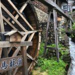 馬籠宿を散策!小説家「島崎藤村」誕生の地を巡り中仙道を探す旅