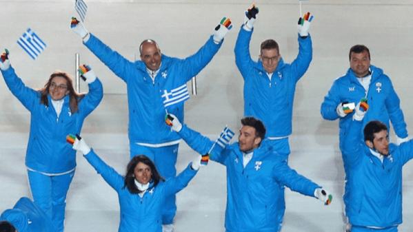 Greek Winter Olympians Show LGBT Support