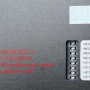 SU-1 HDMI i2s