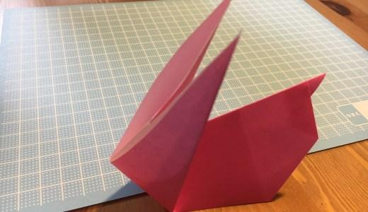 折り紙の折り方(うさぎ) How to make Origami rabbit