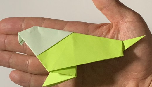 折り紙:インコの折り方