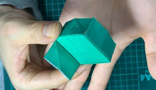折り紙:いすの折り方(chair)