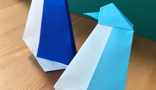 折り紙:ぺんぎんの折り方