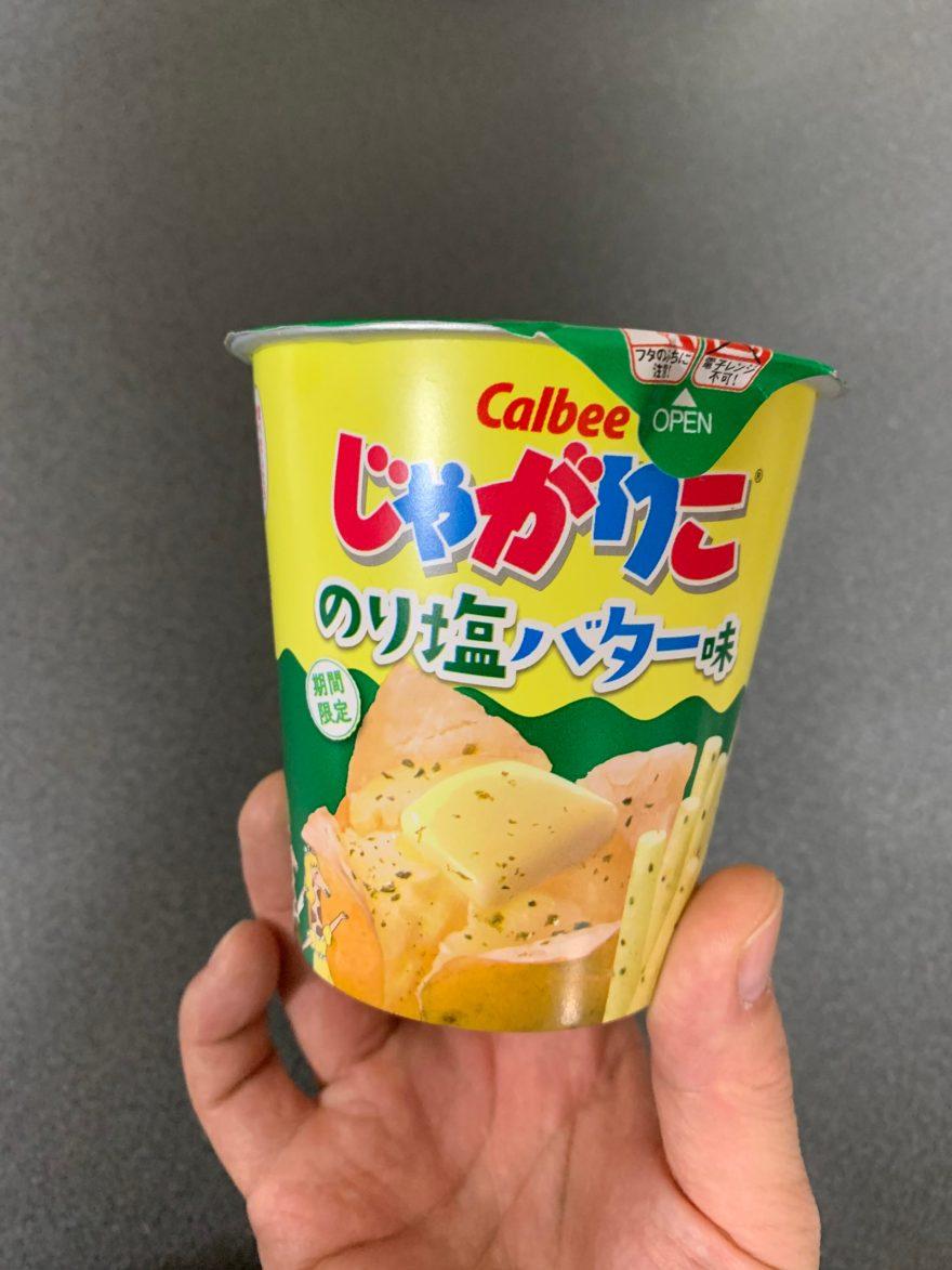 じゃがりこ(のり塩バター味)内容量、本数、味は?実際に数えてみた!