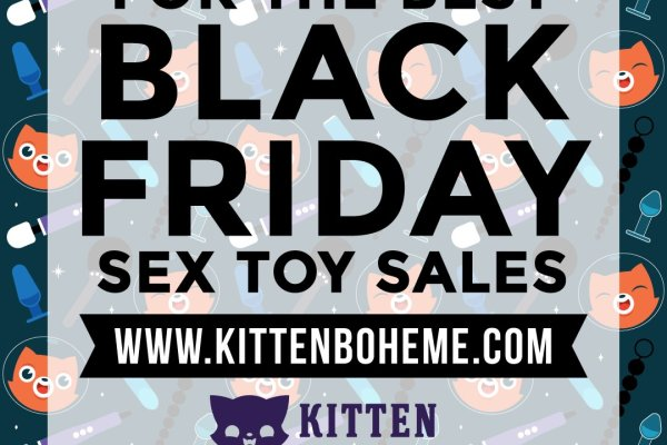 Black Friday 2018 Sex Toy Sales Shopping Guide at KittenBoheme.com