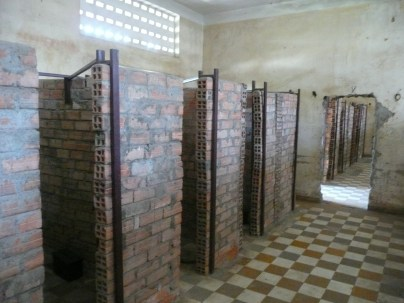 Smaller jail cells in S-21