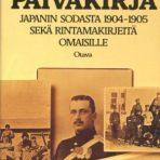 Mannerheim, C. G.: Päiväkirja Japanin sodasta