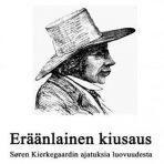 Kierkegaard, Sören: Eräänlainen kiusaus