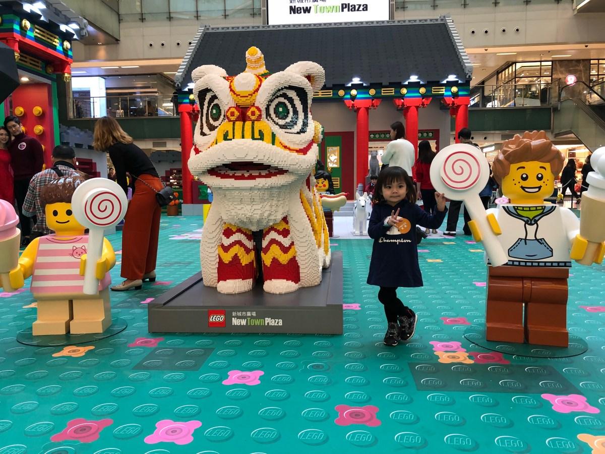 【新年好去處】新城市廣場 x LEGO® 新春遊樂園 – 芊嶠與細佬·雞蛋仔