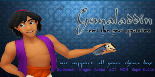 Télécharger GSM Aladdin V2 1.42 Dernière Version complète+Crack