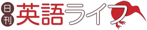 logo-kiwi-english