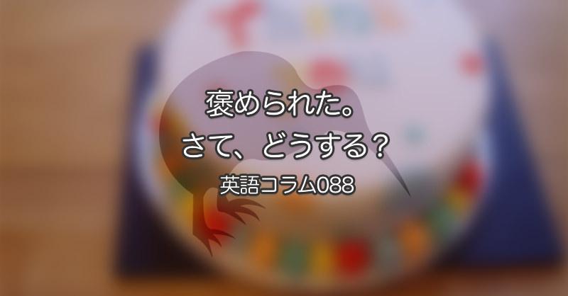 03052014