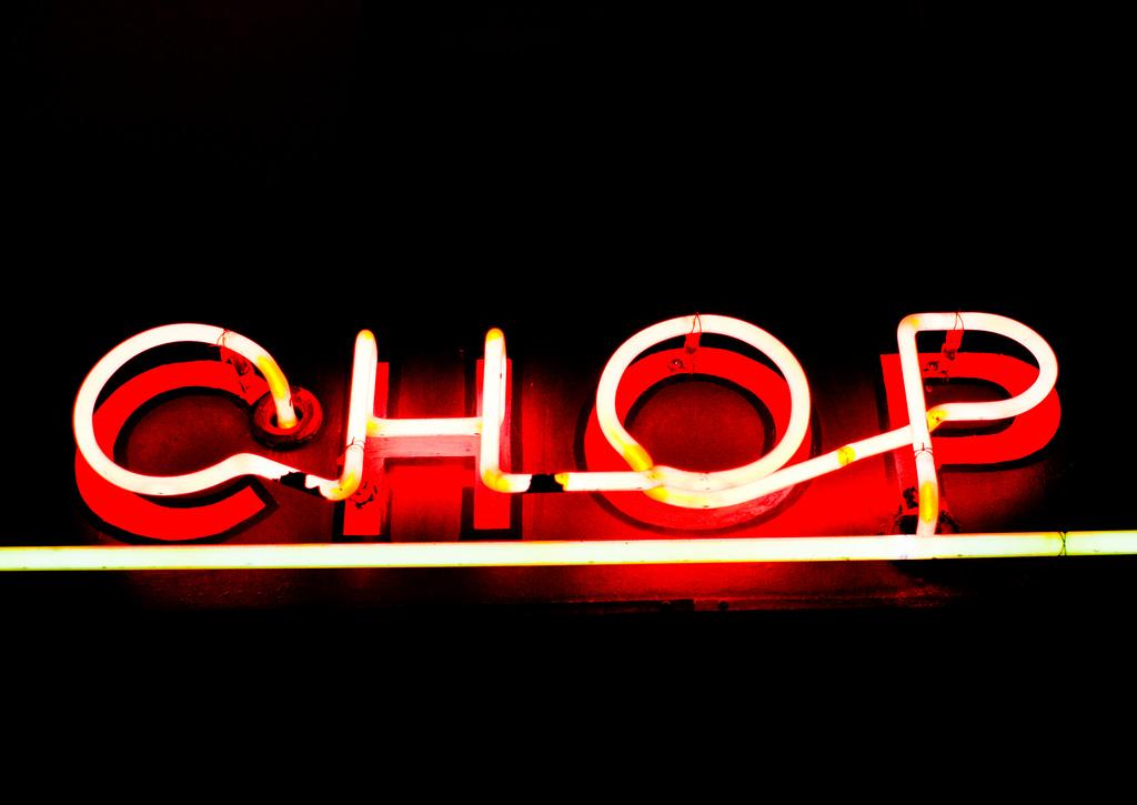 """学校で教わらない """"chop-chop"""" の意味とは?"""
