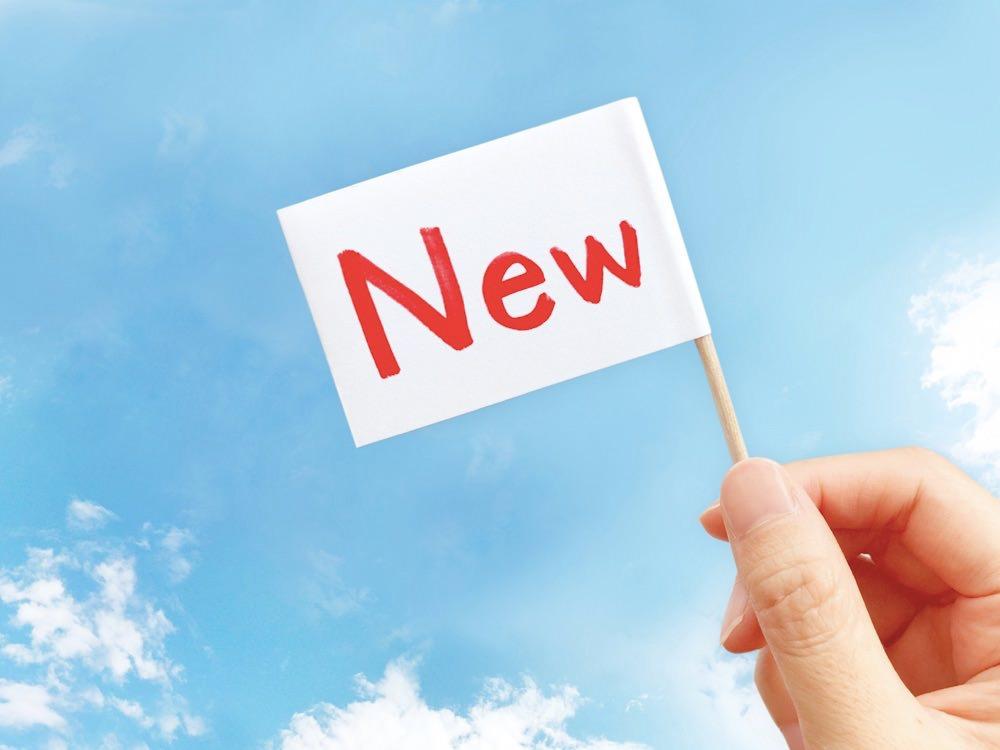 """""""new"""" の発音は「ニュー」以外にもある?"""