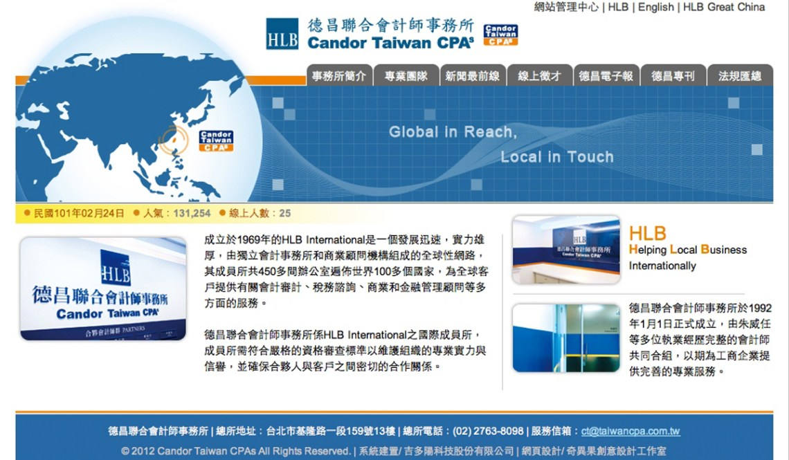 Candor Taiwan CPAs
