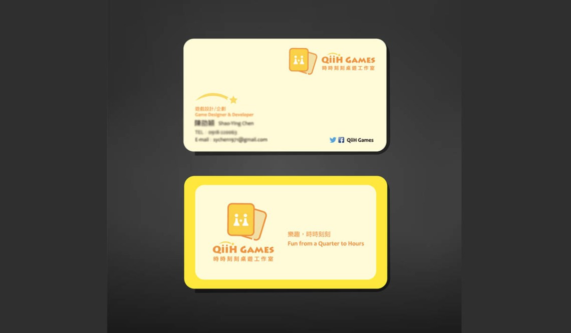 QiiH Games