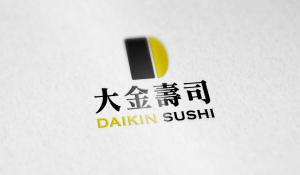 DAIKIN SUSHI