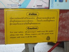 Loved the sign as no one ever wears a life jacket on the river taxi's