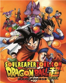 DragonBall Z Super