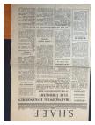 rsz_shaef-newspaper-4