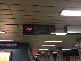 Countdown to next service