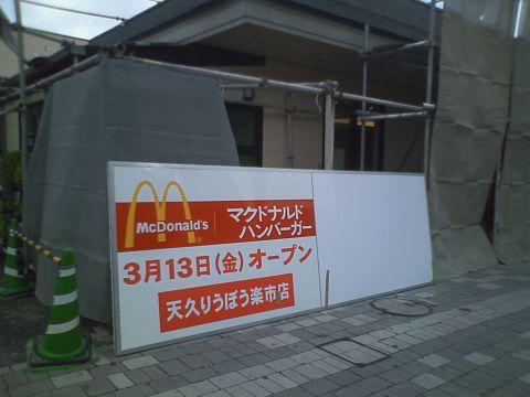090309mac.jpg