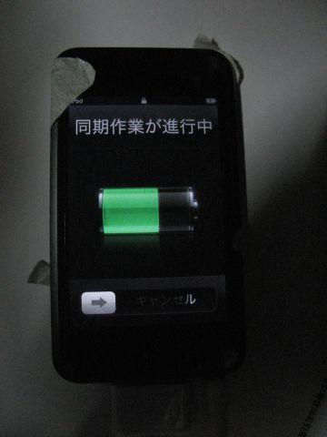 110226ipod6.jpg