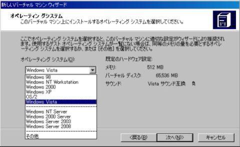 20090506win7-0.jpg
