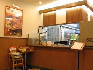 20050925_food.jpg