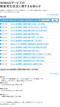 110806wimax