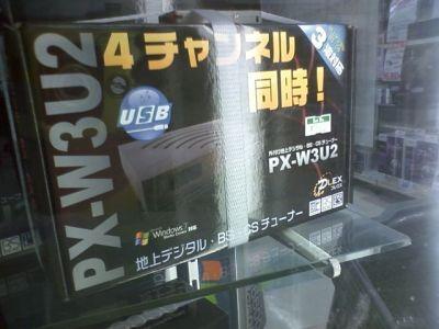 110830plex2