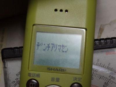 140731koki2