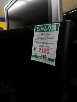 160910hard2