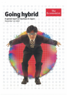 Zthe_economist_ugoing_hybridv