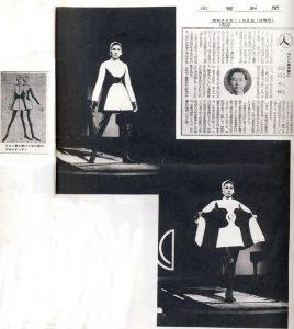 ndc-1969-11-2