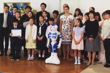 Crown Princess Victoria Sweden MSC Super Science Kids