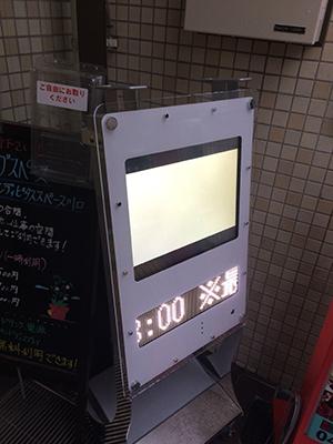 手書き動画ホワイトボードアニメーション制作営業活動報告記5