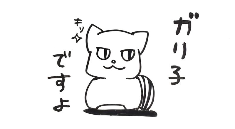手書き動画ホワイトボードアニメーション絵本作成!!