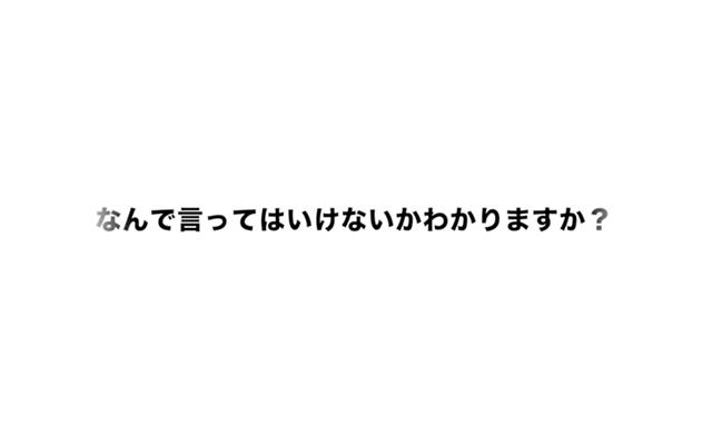 手書き動画ホワイトボードアニメーション66c