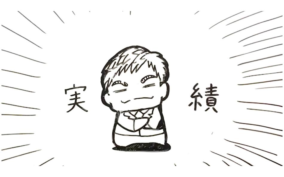 ホワイトボードアニメーション不動産5
