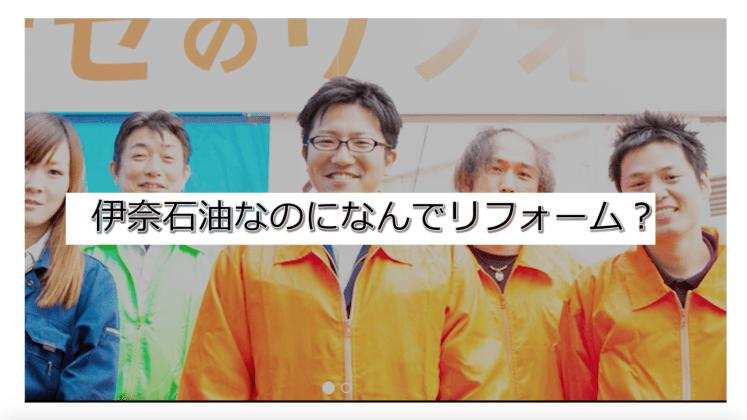 水道事業・リフォーム会社様の95年の歴史をホワイトボードアニメーションで紹介!!